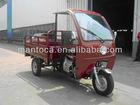 Cargo tricycle MTC150ZH-3