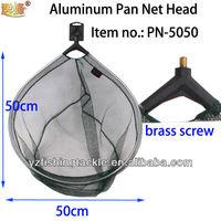 Aluminum carp fishing pan landing net head