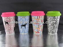ceramic coffee mug with silicone lid and dog design