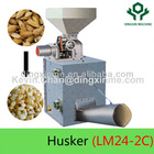 LM24-2C Small Rice Sheller With Good Performance