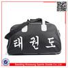 Martial Arts Bag/ Sports Bag