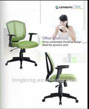 Original Design Computer chair for home design in 2012