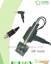 handheld ultrasonic welding sets sale