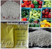 InterTek inspection of Ammonium Sulphate for fertilizer