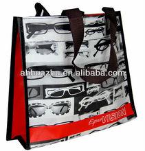 design shopping bag