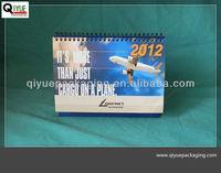 muslim calendar 2013,muslim calendar 2014