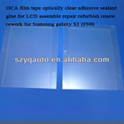 OCA film tape optically clear adhe