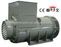 De alta eficiencia eléctrico sin escobillas del generador 15 kva( hji 12kw)