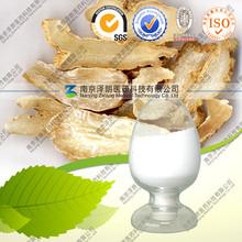 Competitive price Gastrodin 98% CAS 62499-27-8