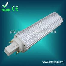 13w led pl lamp g24q-3 base