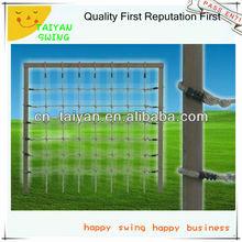 Playground Climbing Net for kids 2.0 x 2.2 m