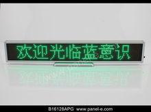 Put on information counter,show message,data,datet time led display dest board