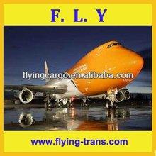 International shipping Guangzhou to USA