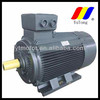Y2 series three-phase universal induction ac electric motor industrial blower motor