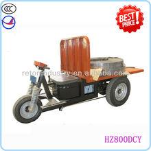 indian three wheeler (HZ800DCY)