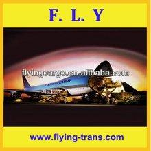 International shipping Guangzhou to France