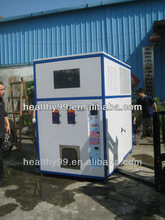 Bagged ice and bulk Ice Vending Machine with GSM control