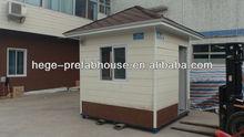 Mobile kiosk, Portable sentry box, guard house