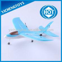 2ch flying glider rc glider fiberglass rc glider