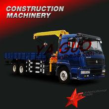 XCMG brand QY8B.5 new crane truck