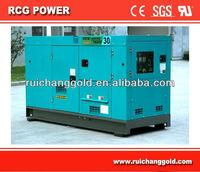Foton ISUZU 4JB1T Supersilent Diesel Generator 30KVA