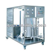 500Lstainless steel perfume machine liquid mixing machine