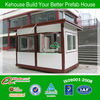 Kehouse exquisite & movable sentry box
