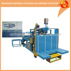 Automatic Paper Carton box corrugated cardboard / pasting/bonding / folding and gluing machine