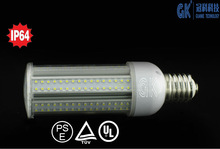 low rated power high efficient 18W outdoor LED street lamp