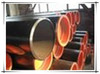 alloy steel pipe Used in power plant steam