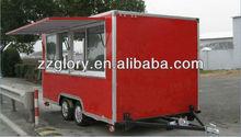Rust Resistant Mobile BBQ Food Cart