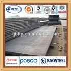 astm a786 carbon steel plate