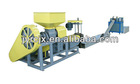 EPS foam recycling Granulating Machine