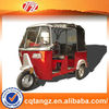 Bajaj tricycle hot sale in Nigeria three wheel motorcycle/ indian bajaj tricycle/ motor tricycle