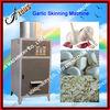 AUSST-300 price of garlic peeling machine with CE certification
