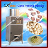 Best selling automatic garlic peeling machine with good price