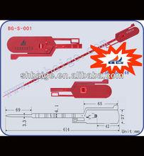 Étiquette de sécurité BG-S-001