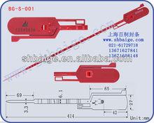 Plastic Seals BG-S-001, plastic seal tag