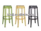 circle plastic charles chair PC-103A3