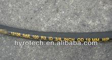 SAE 100 R3 hydraulic hose/Rubber hoses/Industrial hose