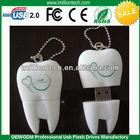dental giveaways