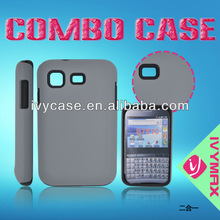 rubbrized combo case & gel cover for galaxy pro