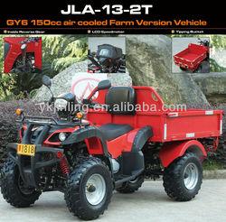 ATV Quad 150cc 200cc Trike Jinling