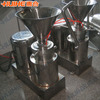 grain grinding colloid mill (stainless steel)