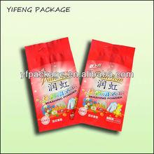 Washing PowderBags/Washing Powder Side-gusset Packaging Bags/Heat Sealing Bag For Washing Powder