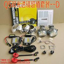 kit D 2012 Q5 HID bi-xenon projector lens convenient for headlight retrofit