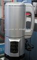 Procesador de alimentos multifuncional& leche de soya maker( 1.2- 1.5l)