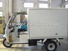 250cc van cargo tricycle