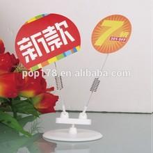 plastic supermarket promotional shelf wobbler