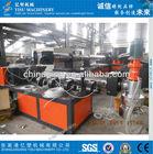waste plastic granulating line/granulating machine